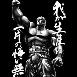 superexpress's avatar