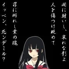 youan96's avatar