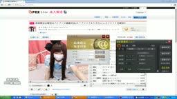 J Girl WebCam110