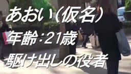 【歌って踊る美少女】21歳【神BODYなスタイル】あおいちゃん参上! http://ur0.biz/SGTD