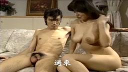 Miyuki Shoji - Uncensored