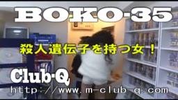 BOKO 35